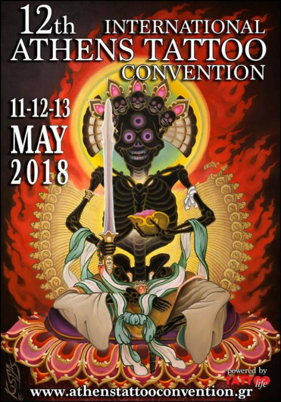 12th International Athens Tattoo Convention