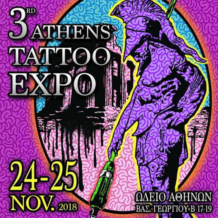3rd Athens Tattoo Expo